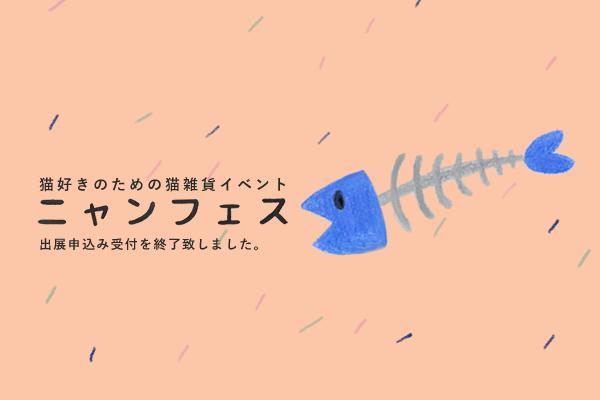 app(1)