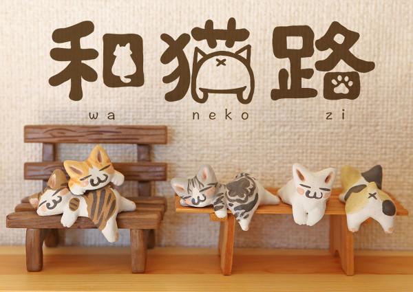和泉市の猫の里親募集情報まとめ -