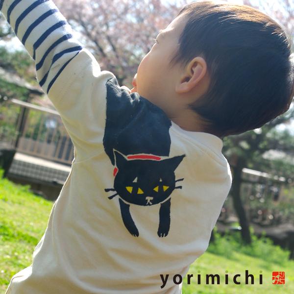 yorimichi-nfes